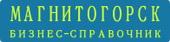 (c) 2014 Путеводитель по Магнитогорску